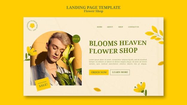 Plantilla de página de destino de tienda de flores