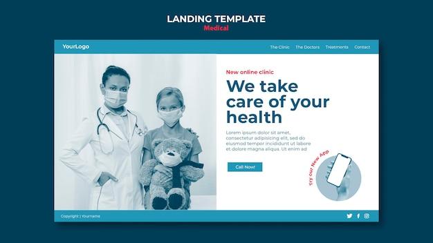 Plantilla de página de inicio de clínica en línea