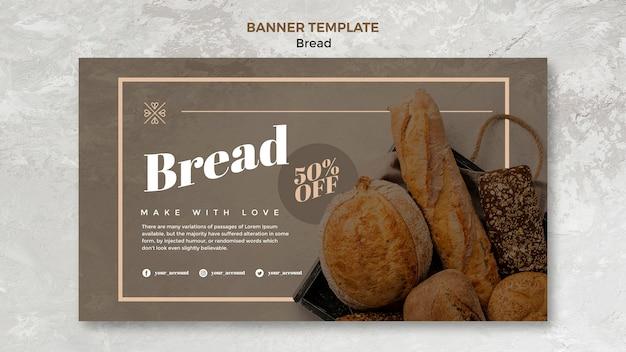 Plantilla de pancarta de negocios de pan