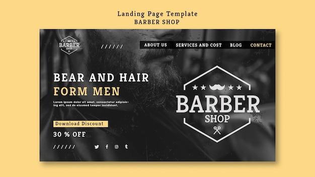 Plantilla de peluquería de página de destino