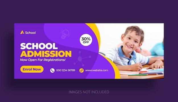 Plantilla de portada de facebook de admisión a la educación de regreso a la escuela