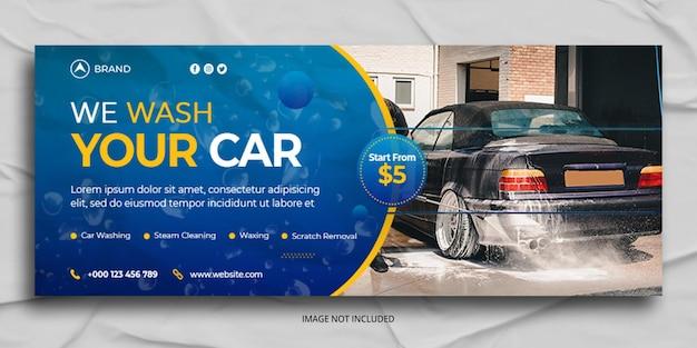 Plantilla de portada de facebook y banner web de lavado de autos