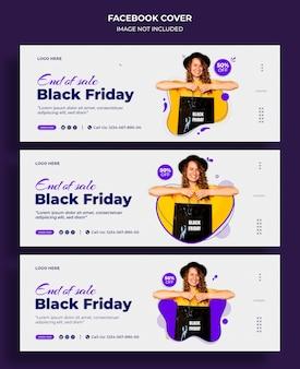 Plantilla de portada de facebook y banner web promocional de mega venta de black friday en redes sociales