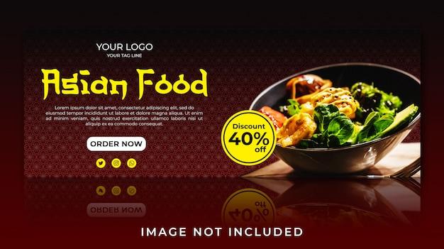 Plantilla de portada de facebook de comida asiática