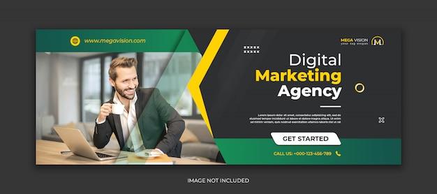 Plantilla de portada de facebook corporativo de marketing digital