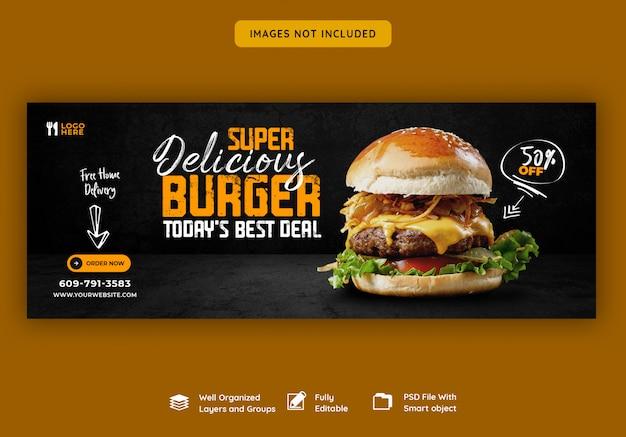 Plantilla de portada de facebook de deliciosa hamburguesa y comida