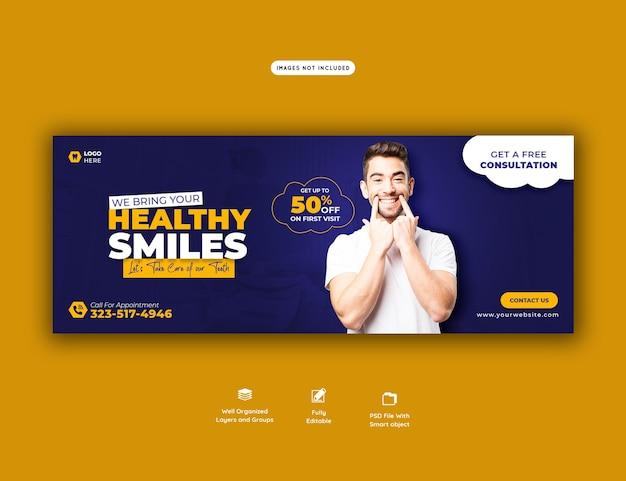 Plantilla de portada de facebook de dentista y atención dental