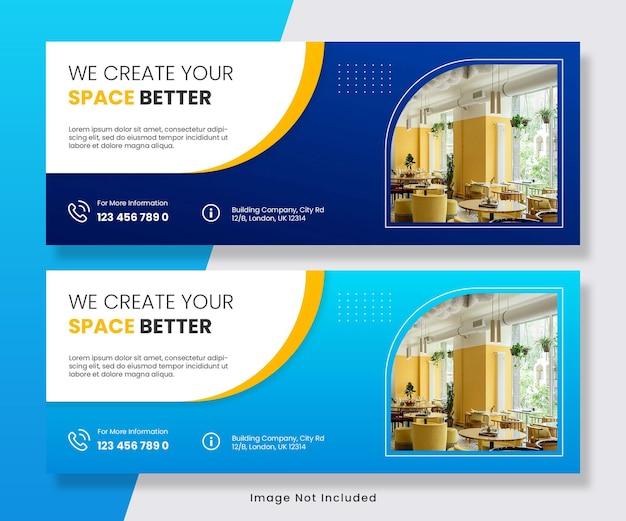 Plantilla de portada de facebook de diseño de interiores para el hogar