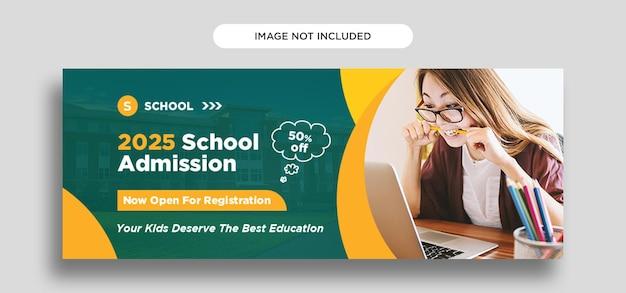 Plantilla de portada de facebook de la escuela