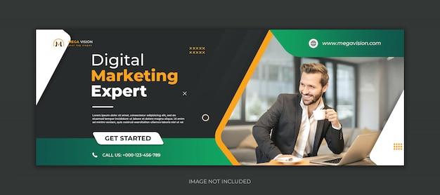 Plantilla de portada de facebook de marketing digital