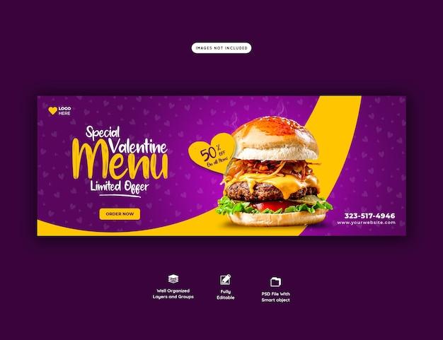 Plantilla de portada de facebook de menú de comida y hamburguesas deliciosas de san valentín