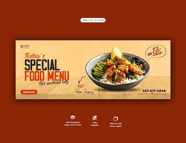 Plantilla de portada de facebook de menú de comida y restaurante