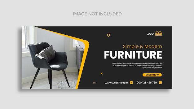 Plantilla de portada de facebook de muebles mínimos