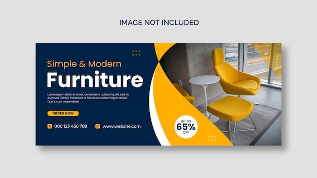 Plantilla de portada de facebook de muebles