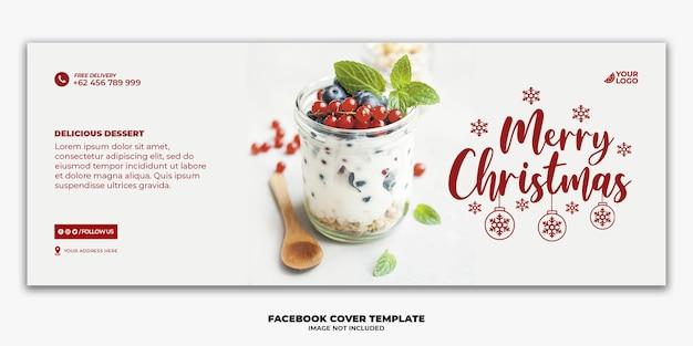 Plantilla de portada de facebook de navidad para menú de comida de restaurante