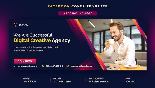 Plantilla de portada de facebook de promoción corporativa y comercial