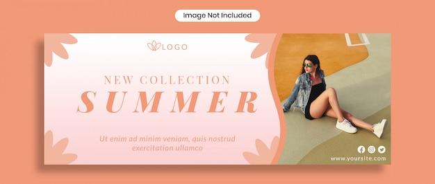 Plantilla de portada de facebook de rebajas de verano