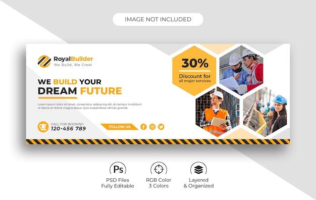 Plantilla de portada de facebook para redes sociales de construcción y renovación de edificios