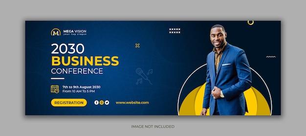 Plantilla de portada de facebook de redes sociales corporativas de conferencia de negocios