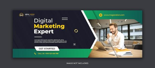 Plantilla de portada de facebook de redes sociales corporativas de marketing digital