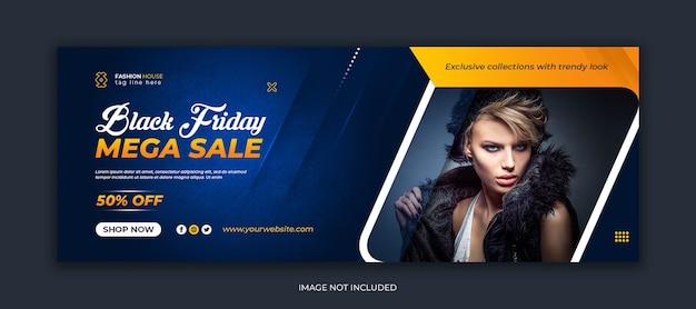 Plantilla de portada de facebook de redes sociales de mega venta de viernes negro