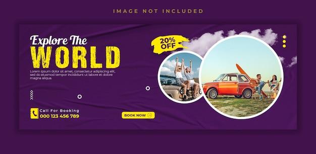Plantilla de portada de facebook para redes sociales de viajes y excursiones