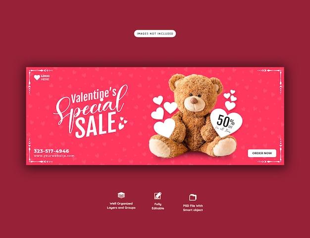 Plantilla de portada de facebook de venta y juguetes de san valentín