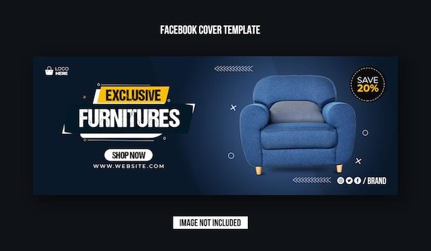 Plantilla de portada de facebook de venta de muebles