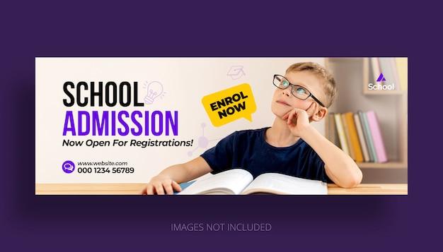Plantilla de portada de línea de tiempo de facebook de admisión escolar para niños
