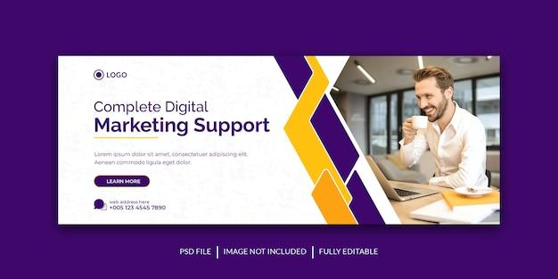 Plantilla de portada de redes sociales de promoción de marketing de negocios corporativos y digitales
