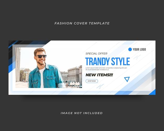 Plantilla de portada de ventas de moda para publicación en redes sociales