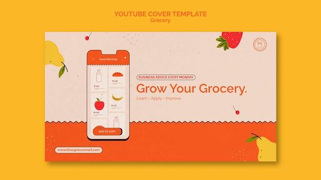 Plantilla de portada de youtube del servicio de entrega de comestibles