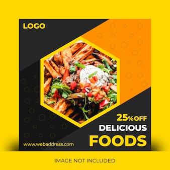 Plantilla de post de redes sociales de alimentos