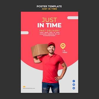 Plantilla de póster de anuncios de empresa de entrega