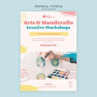 Plantilla de póster de arte y artesanía