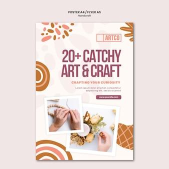 Plantilla de póster de artesanía