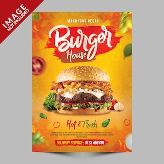 Plantilla de póster burger house