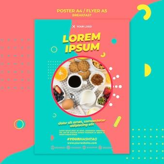 Plantilla de póster de café y comida por la mañana