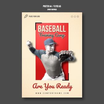 Plantilla de póster de campo de entrenamiento de béisbol