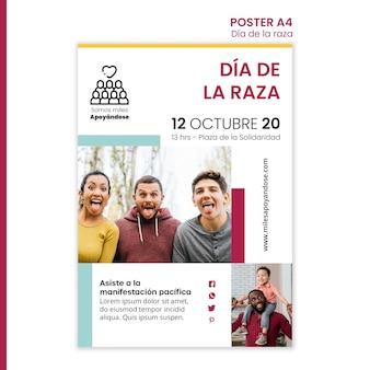 Plantilla de póster para la celebración del día de colón