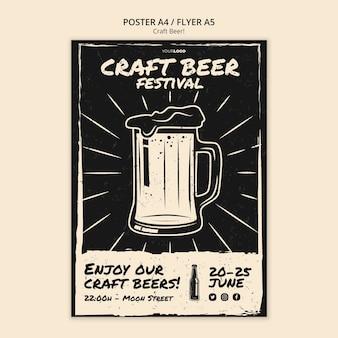 Plantilla de póster de cerveza artesanal