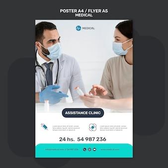 Plantilla de póster de clínica de asistencia