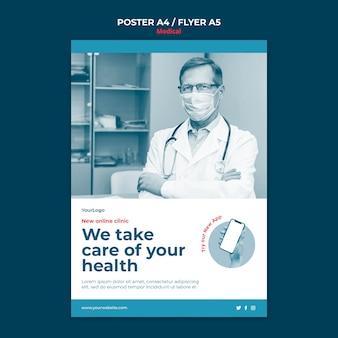 Plantilla de póster de clínica en línea