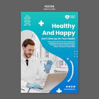 Plantilla de póster de clínica de salud
