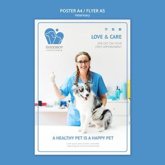 Plantilla de póster de clínica veterinaria