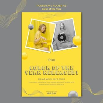 Plantilla de póster del color del año
