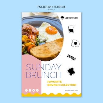 Plantilla de póster de comida de brunch dominical