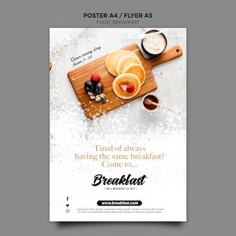 Plantilla de póster de concepto de desayuno