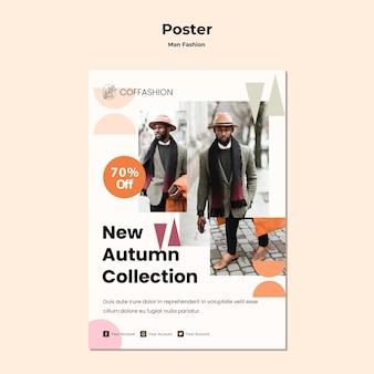 Plantilla de póster de concepto de moda de hombre