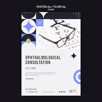 Plantilla de póster de consulta oftalmológica